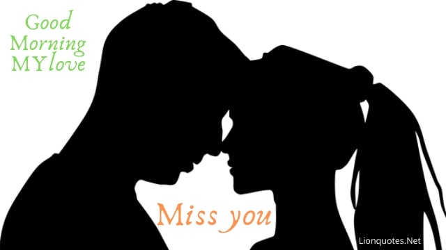 Good Morning Love quotes in Hindi - Heart Touching Status