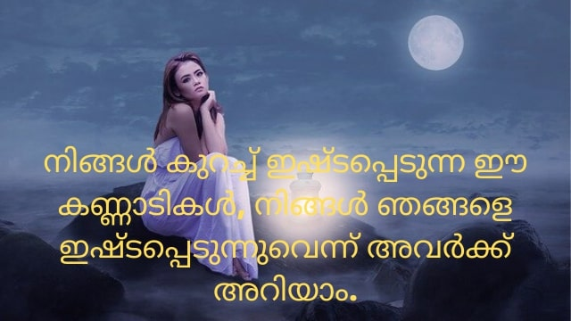 love messages in malayalam