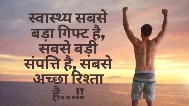 100 Best Motivational Quotes hindi images