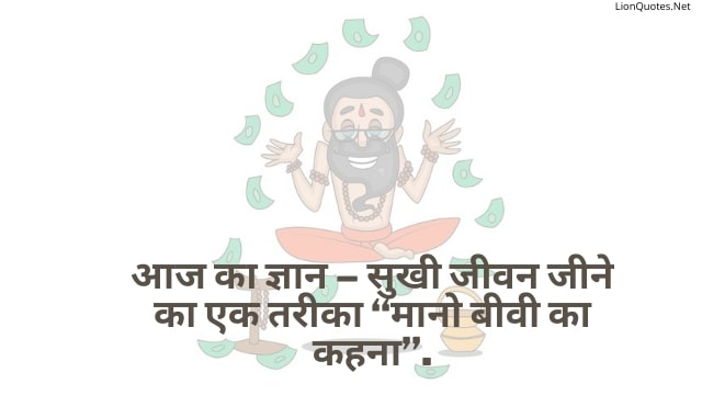 funny quotes for friends in hindi