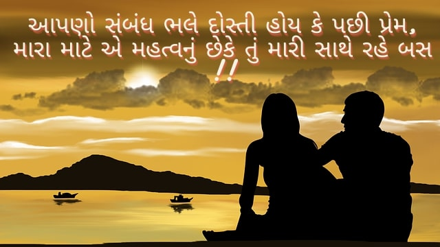 Gujarati Love With images