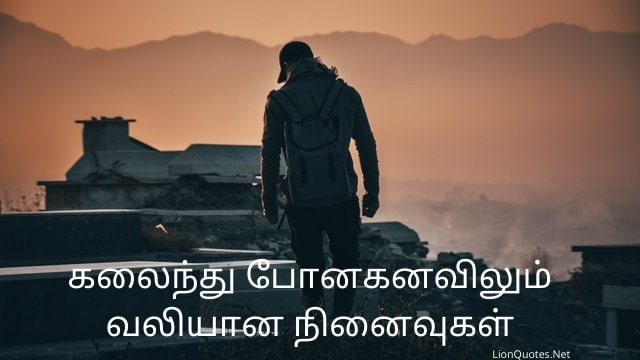 sad quotes about life and pain in tamil
