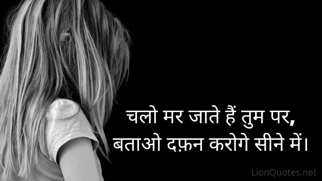 breakup images with quotes in hindi