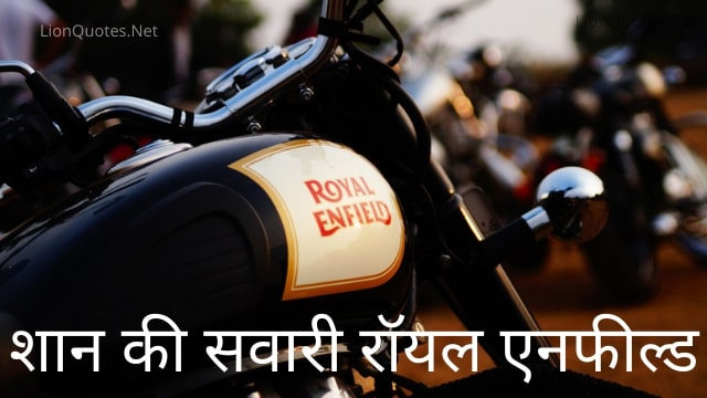 Royal Enfield Status For Facebook