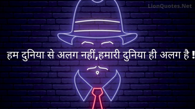 Attitude Shayari in Hindi - Best Attitude Status For Boys - Attitude Images