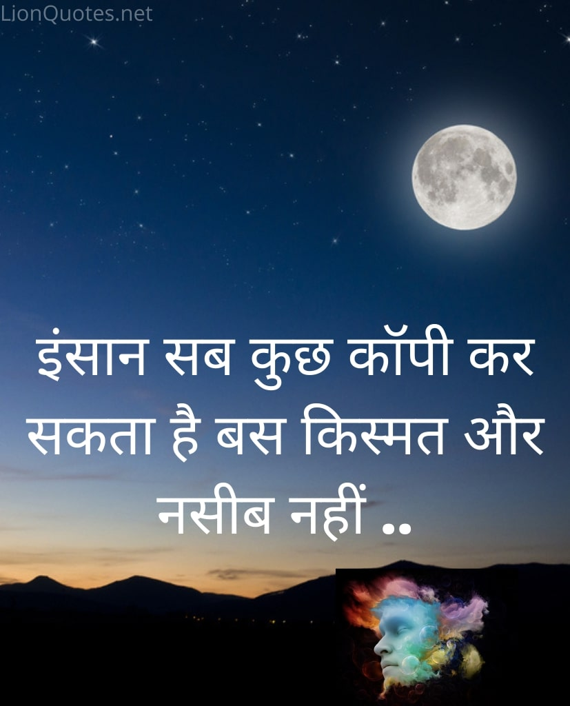 Best Quotes for Whatsapp Dp
