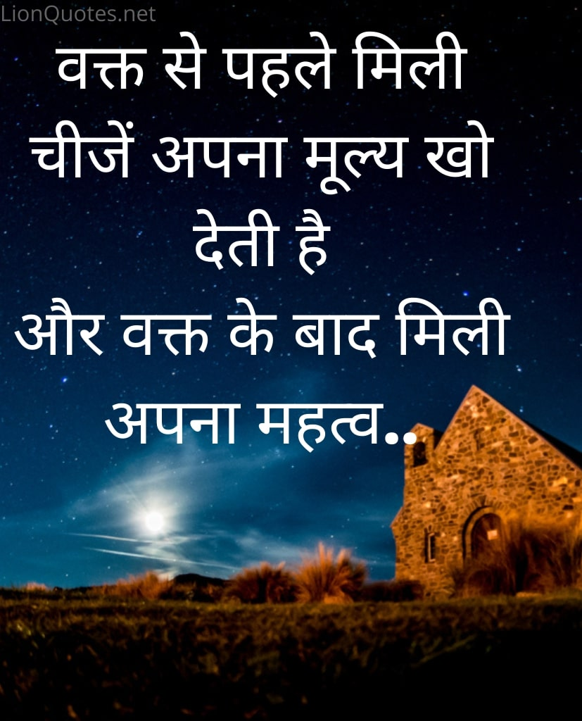 life quotes images for whatsapp dp