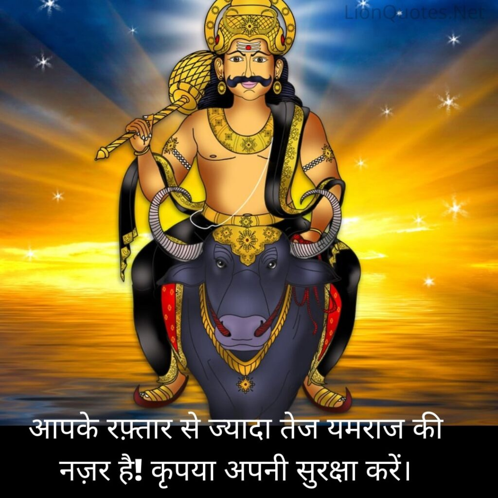 Best Safety slogan in hindi with images