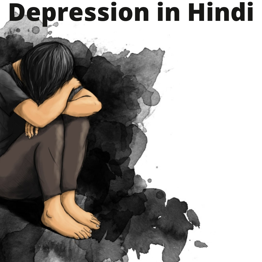 Depression in Hindi - Depression Meaning in Hindi - Symptoms
