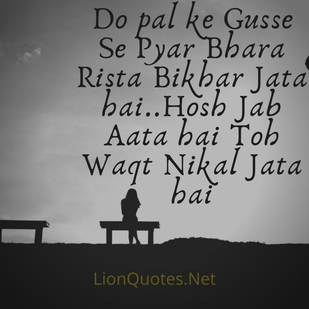 True lines about life in hindi english